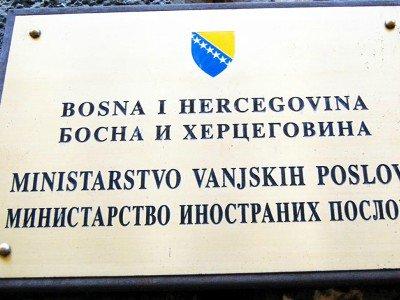 СЕ начал расследование связей боснийского депутата в ПАСЕ Милицы Маркович с Азербайджаном