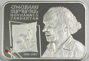Ованнес Зардарян