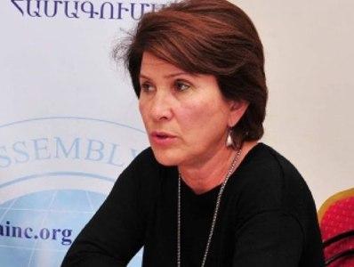 Мариам Авакян