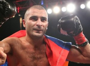 Вик-Дарчинян