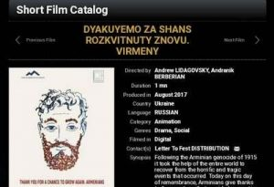 Cannes Short Film Corner