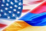 США и РА