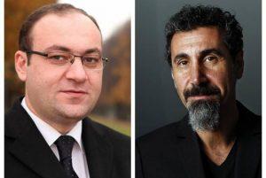 Бабаян и Танкян