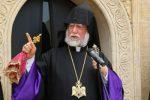 Католикос Арам I