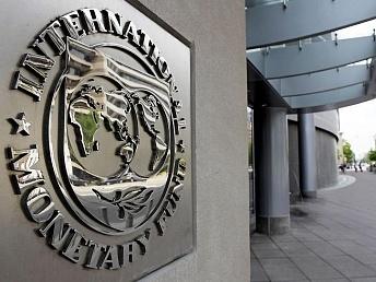 МВФ прогнозирует экономический рост Армении на 2018 год до 3,4%