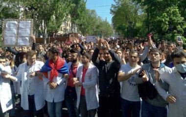 Новости Армении