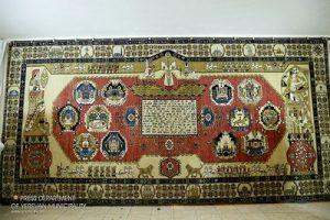 Армянский ковер