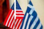 США и Греция