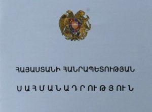 konstituciya
