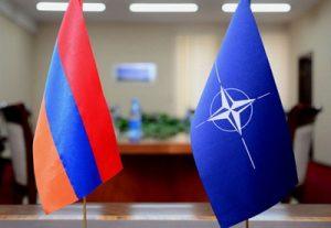 Армения И НАТО