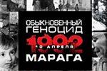 genocid-sela-Maraga
