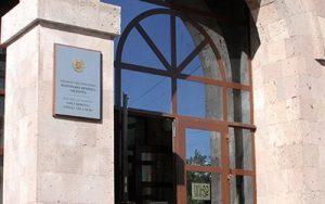 Апелляционный суд РА