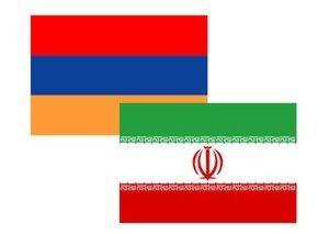 Armenia_Iran