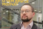 Силаев