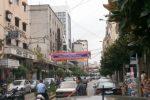 Бурдж Хамуд