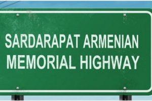 Сардарапат