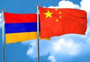 armenia and china