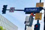 авеню Арцах