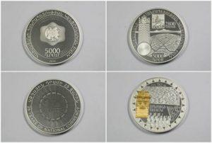 монеты Ереван-2800