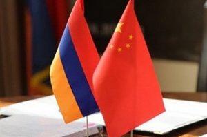 Армения и Китай