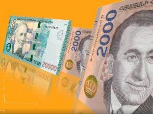 банкноты драм