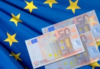 ЕС предоставит Армении 36 млн. евро