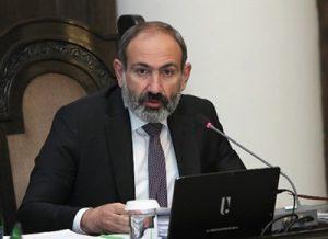 Никол-Пашинян