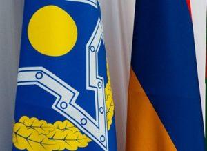 ОДКБ и Армения