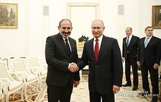 Пашинян и Путин