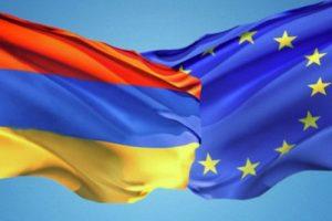 Armeniya-i-ES