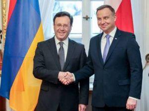 Армения и Польша