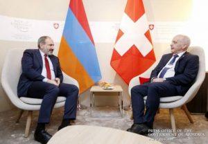 Армения и Швейцария