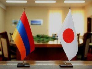 Армения и Япония