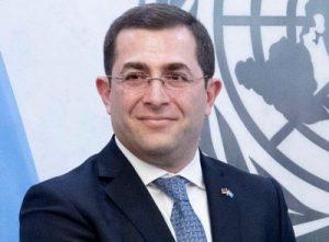 Мгер Маргарян