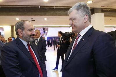 Пашинян Порошенко