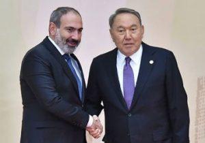 Пашинян и Назарбаев