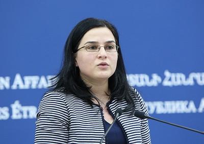 Анна Нагдалян
