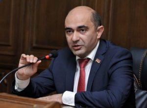 Марукян