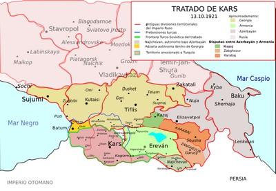 Карсский договор