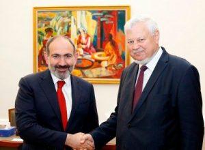 Пашинян и Каспршик