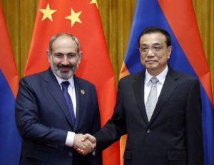 Пашинян и Ли Кэцян