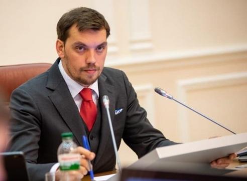 В Украине резонансные ДТП будет расследовать спецгруппа