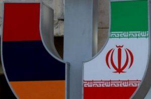 Армения и Иран подписали меморандум о сотрудничестве в сфере экономики