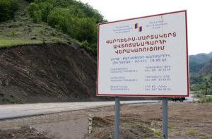Офис вице-премьера Армении прокомментировал вопрос открытия дороги Варденис-Мартакерт